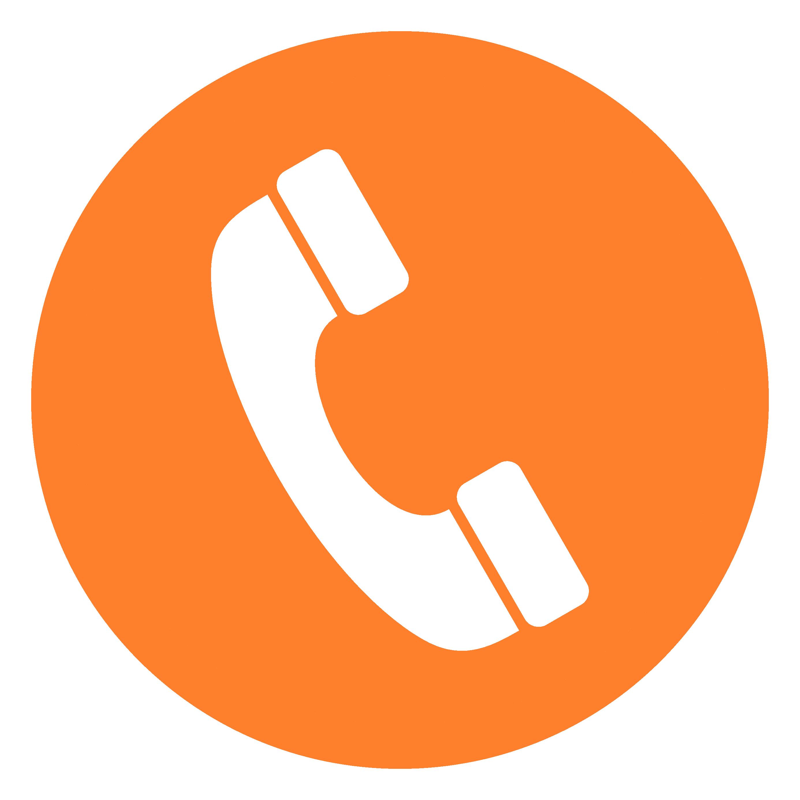 Позвонить!